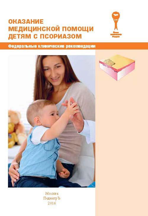Сергей перегудов жена и дети фото