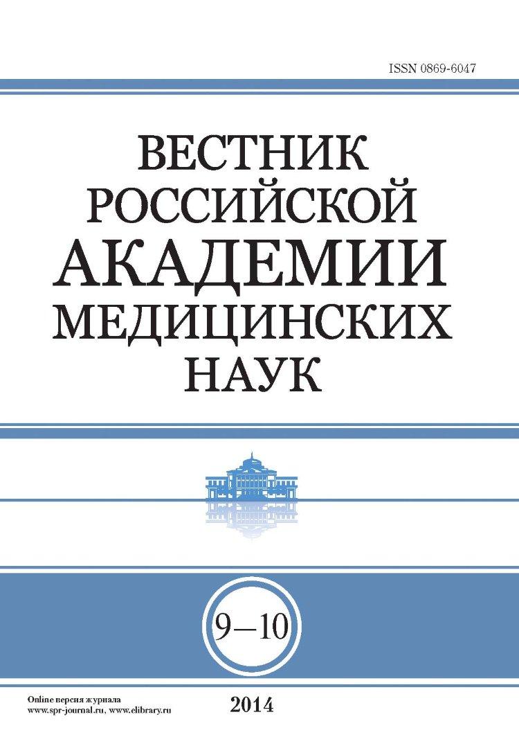 book Grundriss der Augenheilkunde für